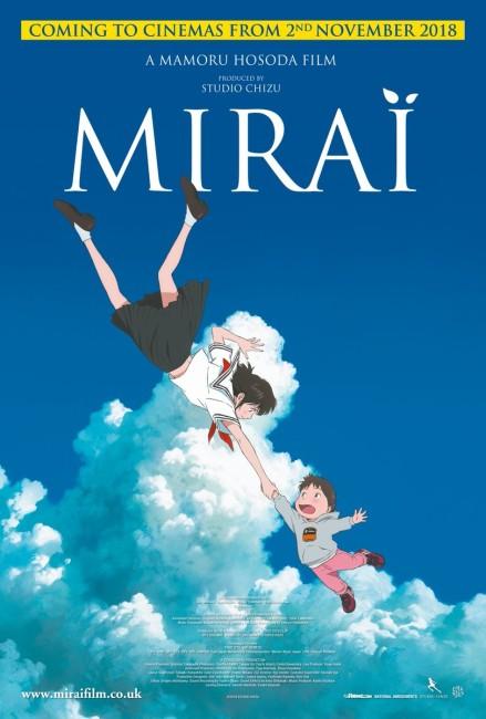 Mirai (2018) poster