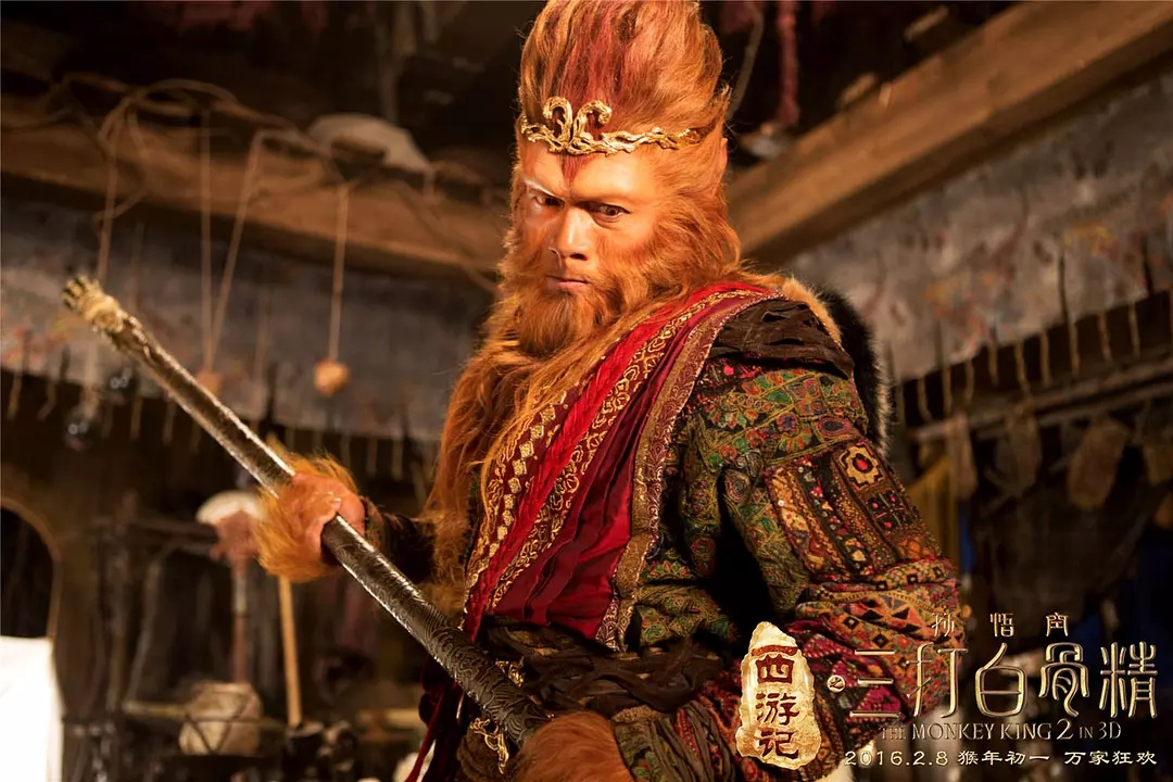Sun Wukong, The Monkey King (Aaron Kwok) in The Monkey King 2 (2016)