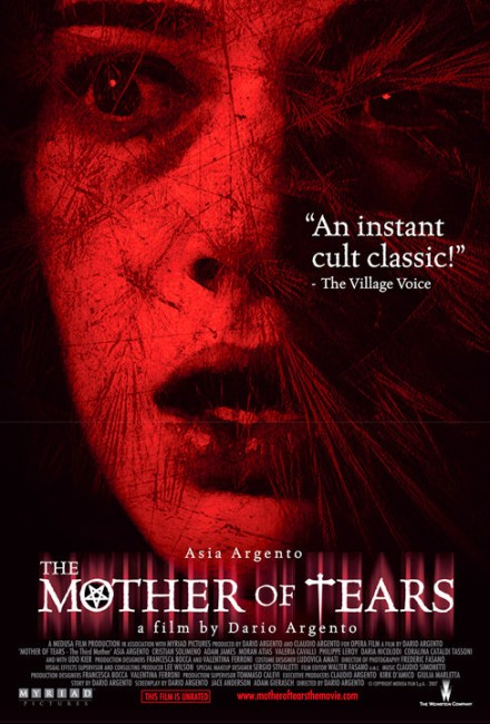 Mother of Tears: The Third Mother (2007) poster