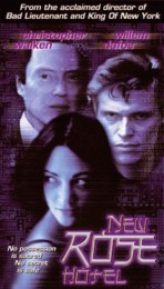New Rose Hotel (1998) poster