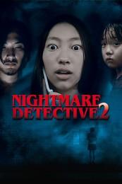 Nightmare Detective 2 (2008) poster