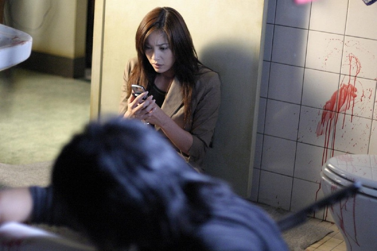 Asaka Seto receives haunted cellphone messages in One Missed Call 2 (2005)