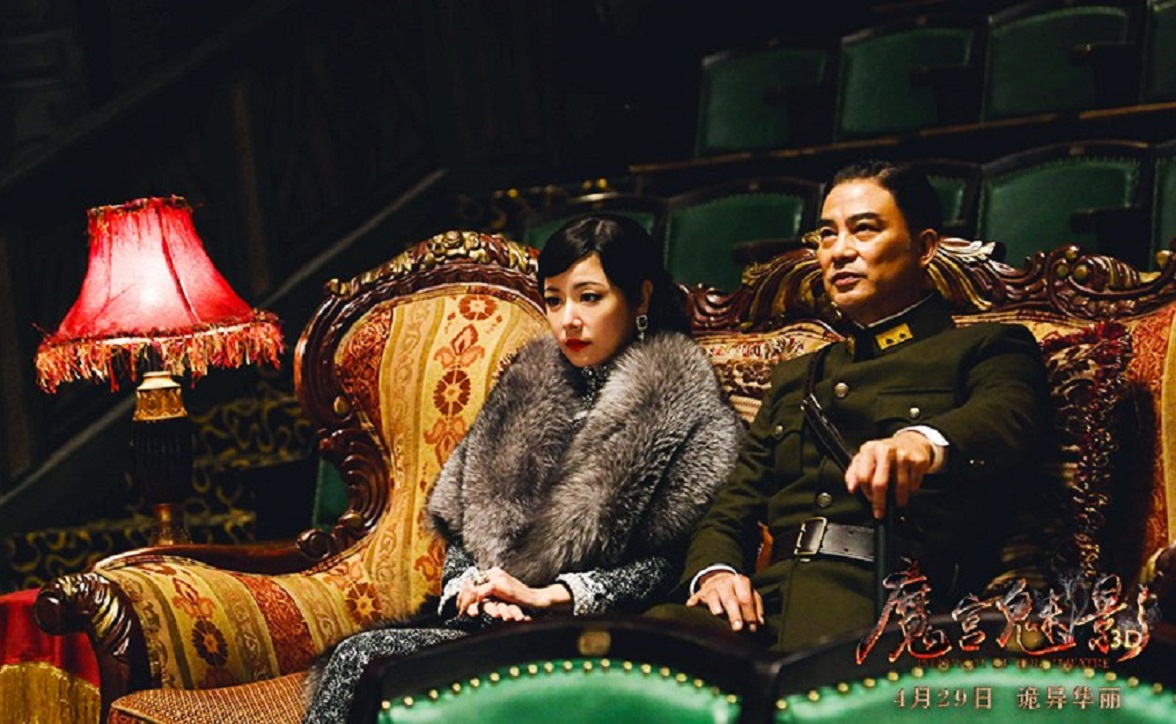 Ruby Lin and her father the warlord Jing Gangshan in Phantom of the Theatre (2016)
