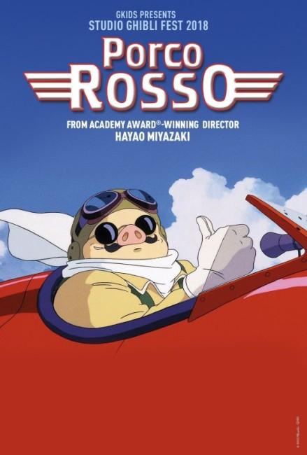 Porco Rosso (1992) poster