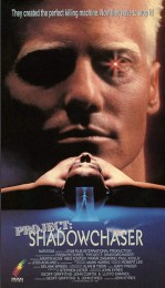 Project Shadowchaser (1992) poster