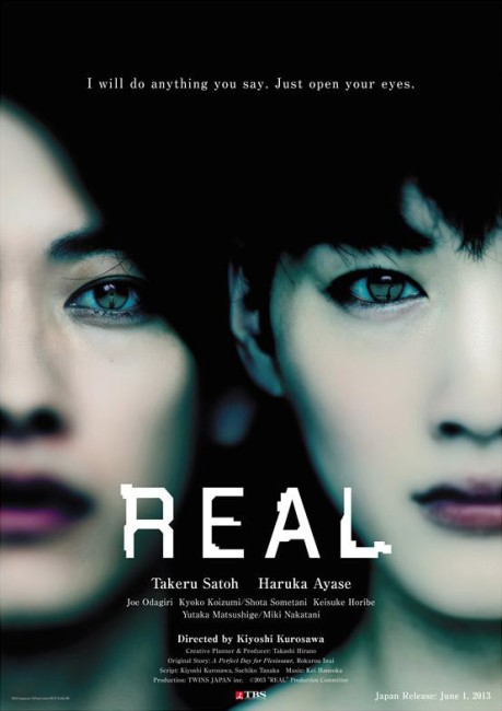 Real (2013) poster