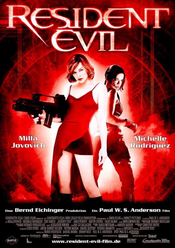 Resident Evil 2002 Moria