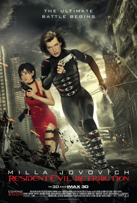 Resident Evil: Retribution (2012) poster