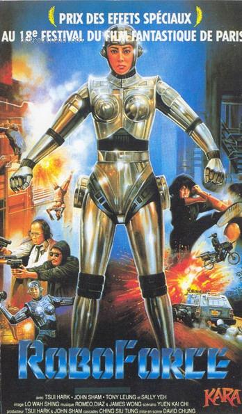 Roboforce/I Love Maria (1988) poster