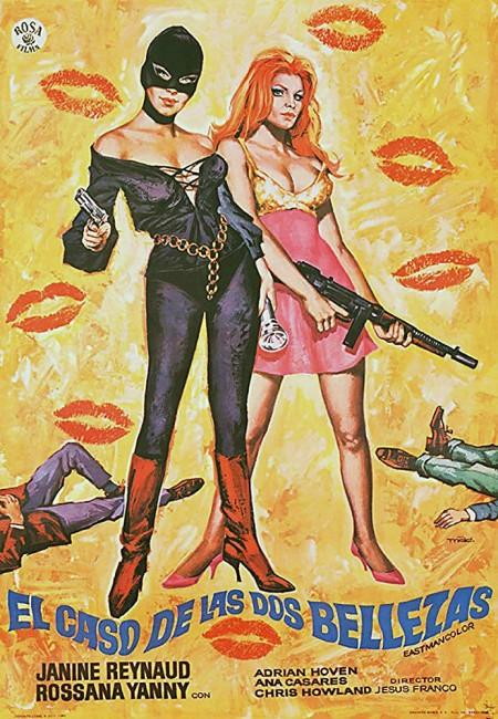 Sadisterotica (1969) poster
