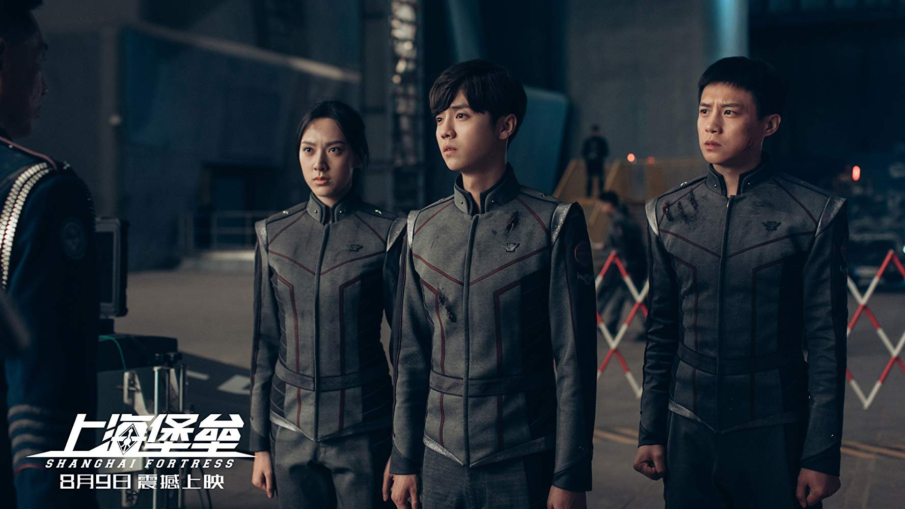 Shu Qi, Lu Han and Wang Sen in Shanghai Fortress (2019)