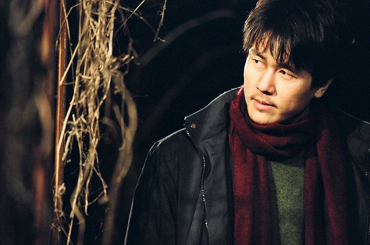 Kang-Min (Kam Woo-sung) investigates the Spider Forest (2004)