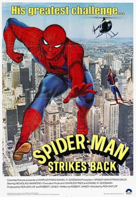 Spider-Man Strikes Back (1979) poster