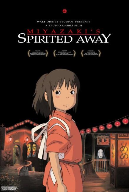 Spirited Away (2001) poster