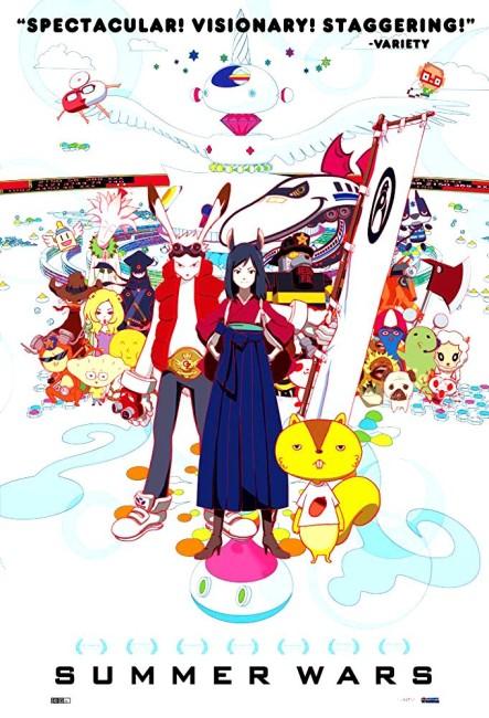 Summer Wars (2009) poster