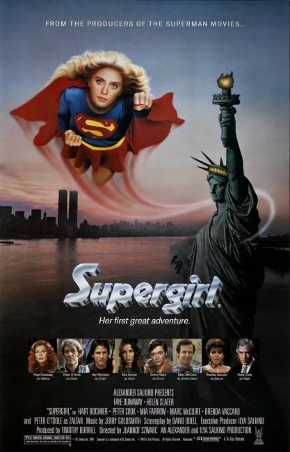 Supergirl (1984) poster
