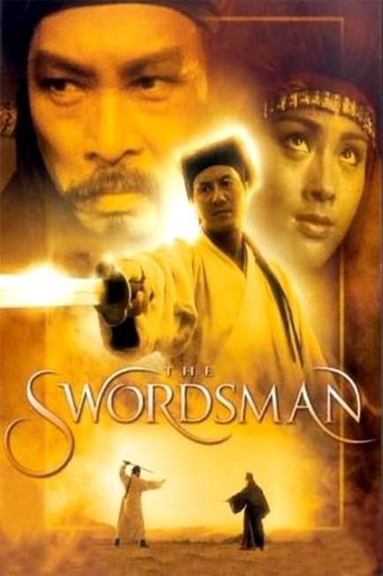 Swordsman (1990) poster
