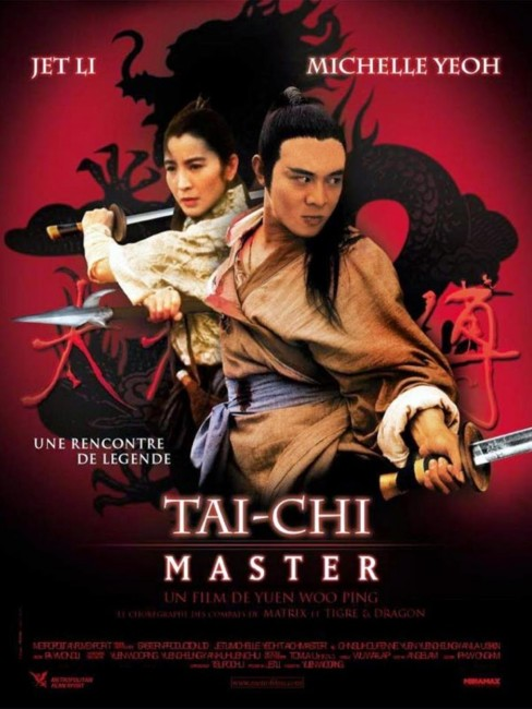 The Tai Chi Master (1993) poster