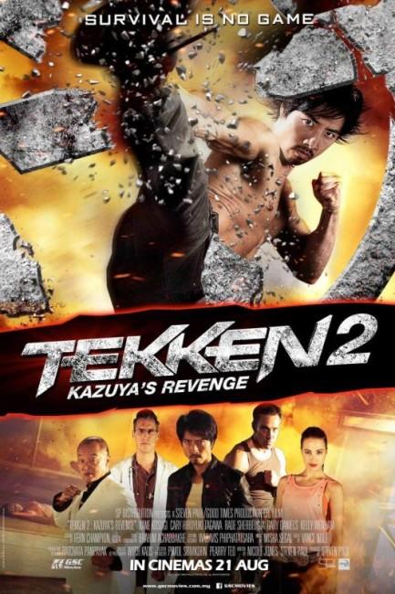 ekken: A Man Called X (2014) poster