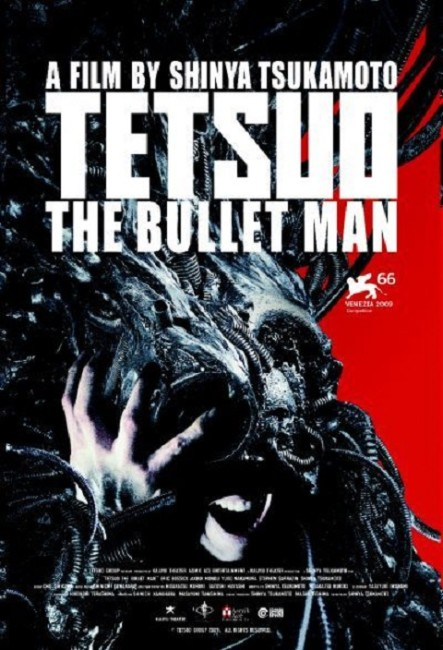 Tetsuo: The Bullet Man (2009) poster