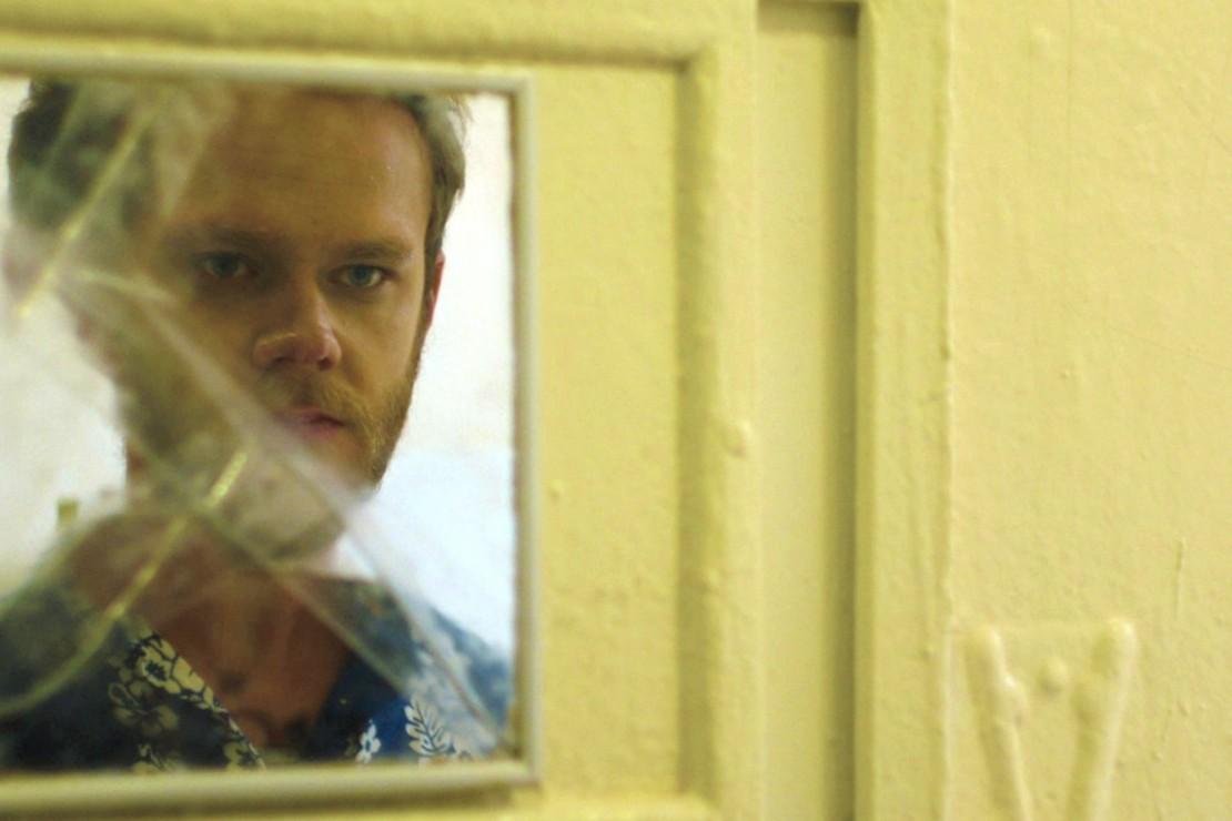 Documentary-maker Joseph Cross on his journey into disturbed mental spaces in Tilt (2017)