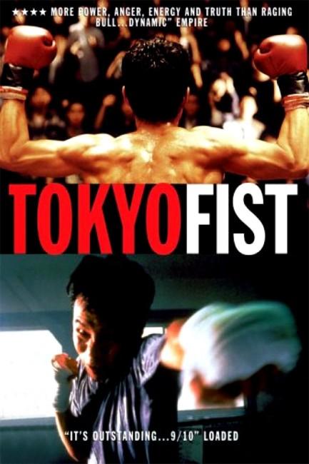 Tokyo Fist (1995) poster