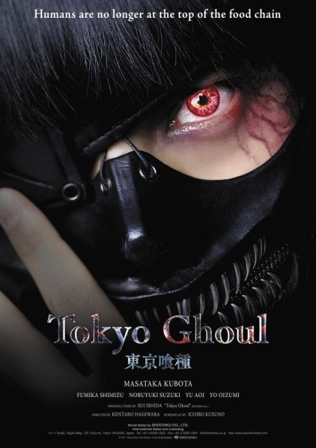 Tokyo Ghoul (2017) poster