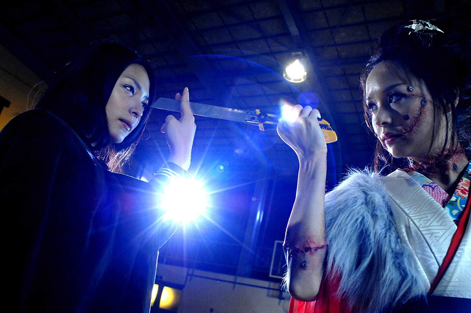 Vampire Girl vs Frankenstein Girl (2009)