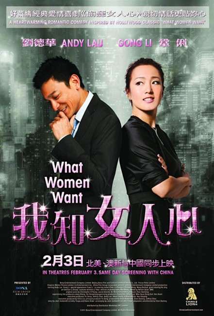 What Women Want (2011) poster