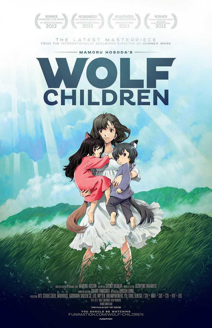 Japanische Kinderfilme