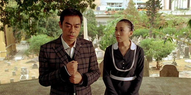 Lau Ching Wan and Yeung Shuk Man in Written By (2009)