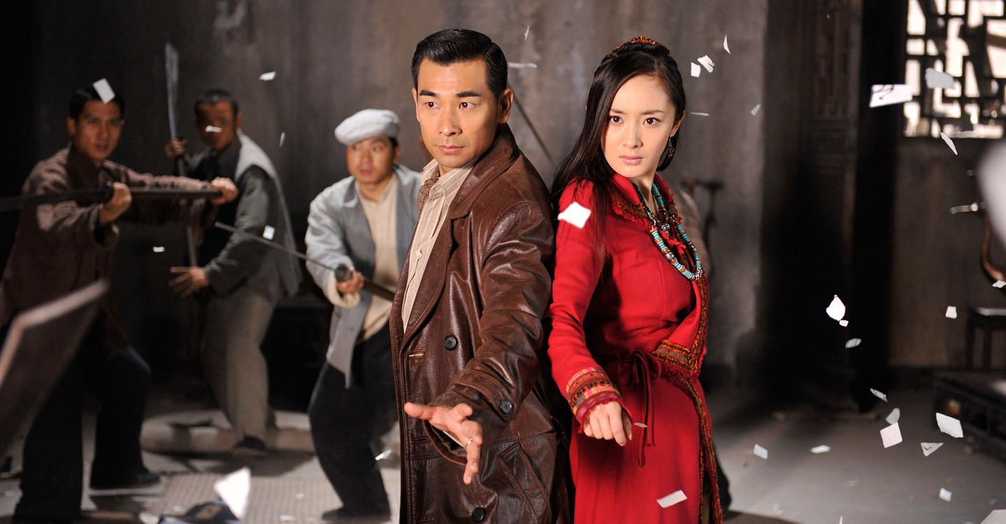 Vincent Zhao and Yang Mi in Wu Dang (2012)