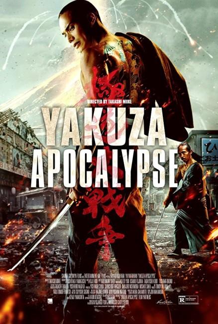 Yakuza Apocalypse (2015) poster