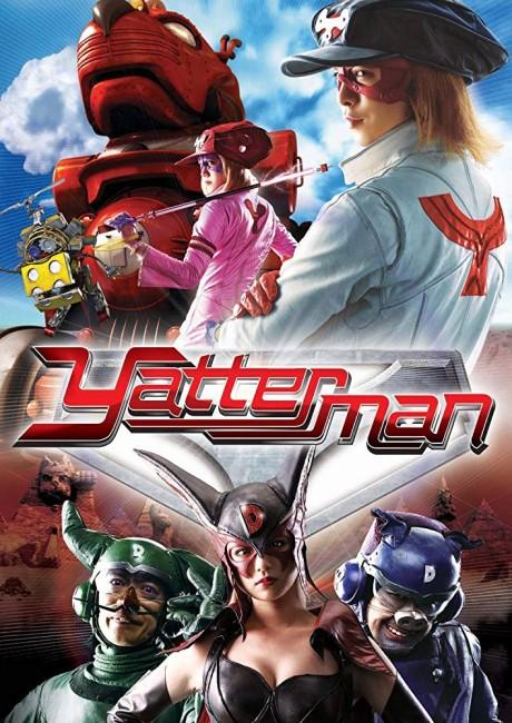 YatterMan (2009) poster