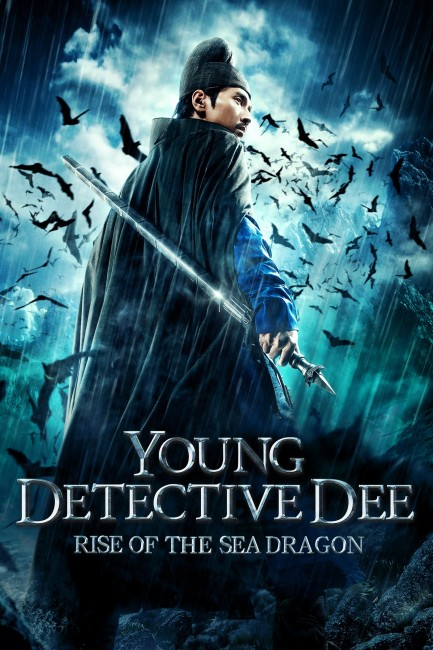 Young Detective Dee: Rise of the Sea Dragon (2013) poster