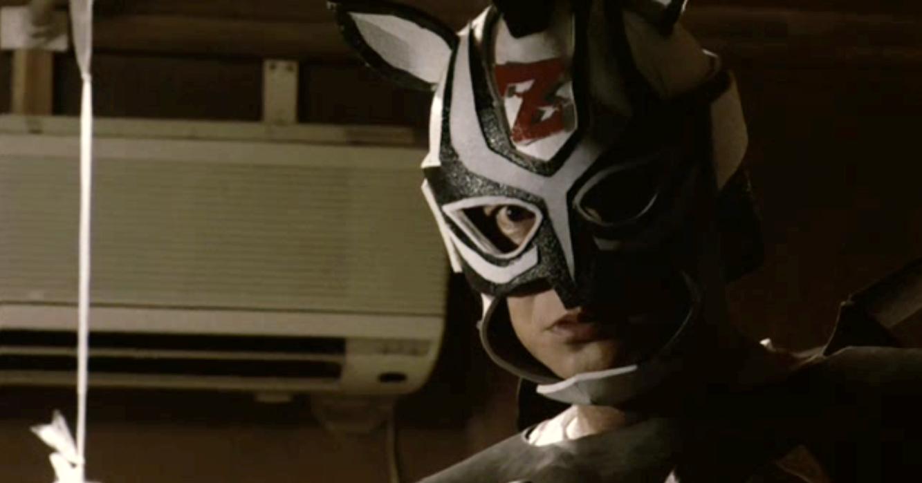 Sho Aikawa as Zebraman (2004)