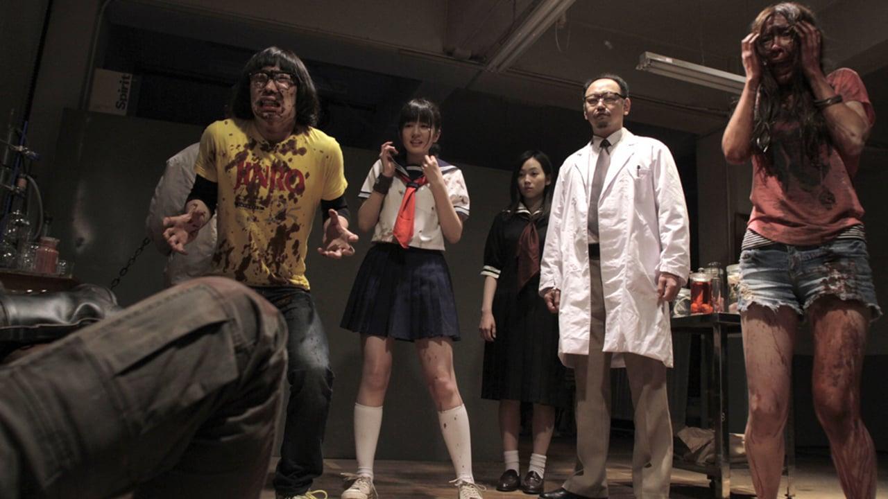(l to r) Danny the 50kaitenz, Arisa Nakamura, Yuki, Kentaro Shimizu and Asano Mamoru in Zombie Ass: Toilet of the Dead (2011)