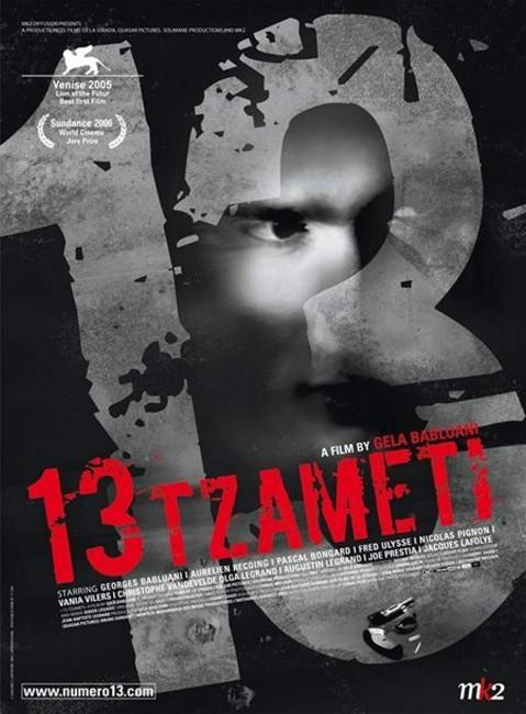 13 Tzameti (2005) poster