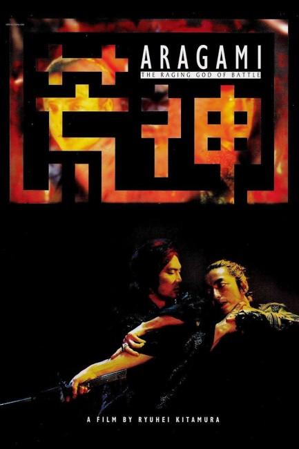 Aragami (2003) poster