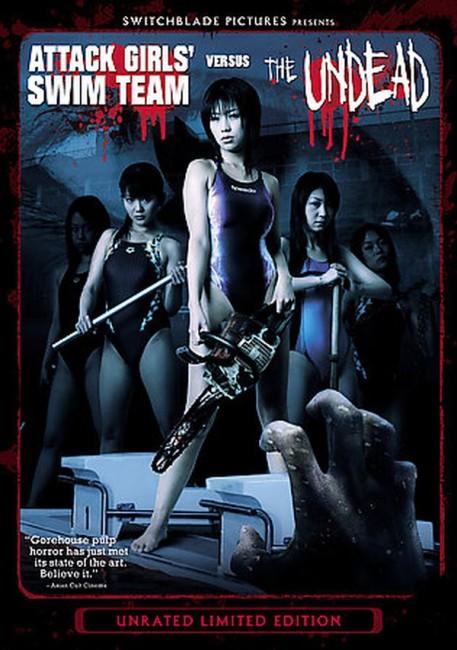 Attack Girls Swim Team vs the Undead (2007) poster