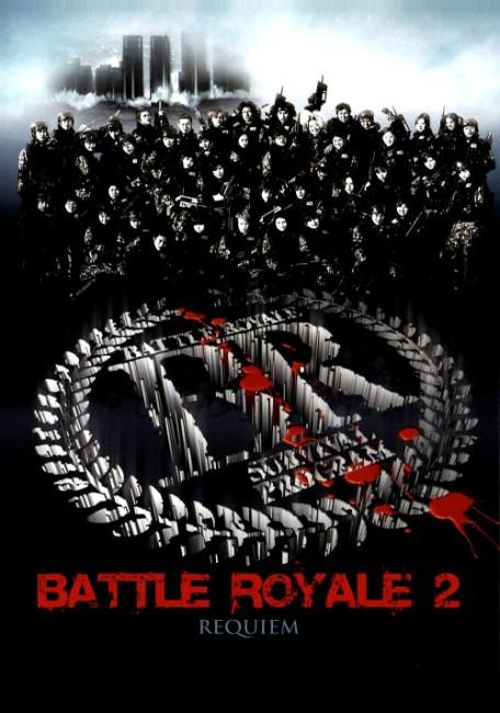 Battle Royale II: Requiem (2003) poster