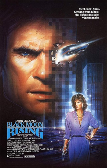Black Moon Rising (1986) poster