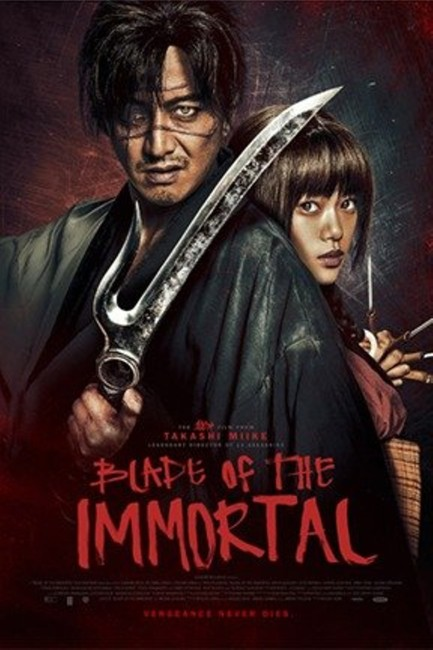 Blade of the Immortal (2017) poster