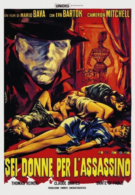 Blood and Black Lace (1964) poster