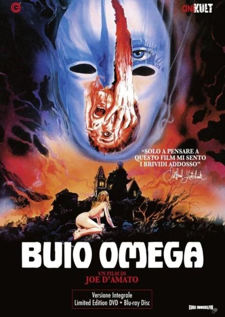 Blue Holocaust (1979) poster
