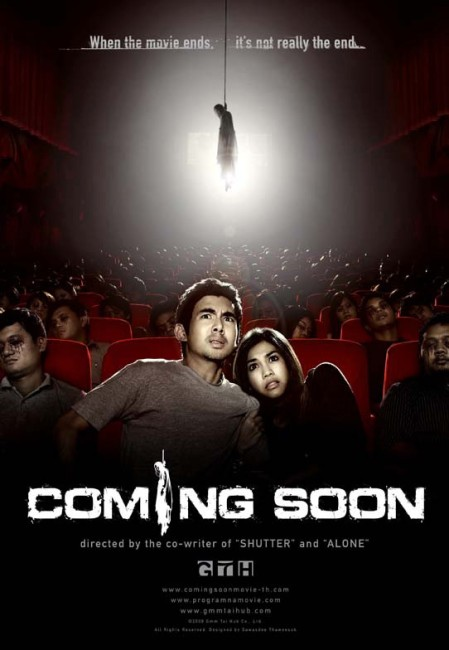 Coming Soon (2008) poster
