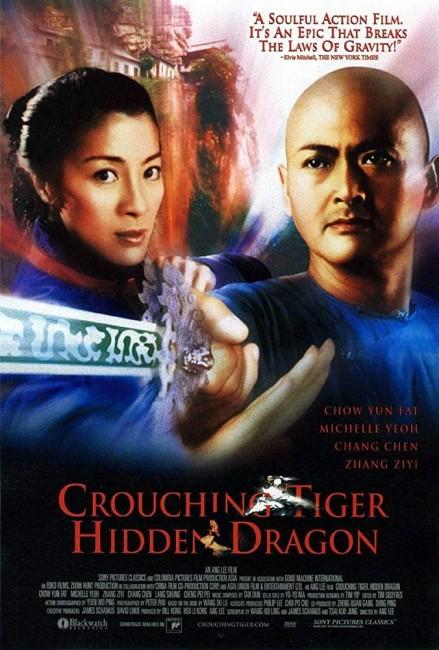 Crouching Tiger, Hidden Dragon (2000) poster