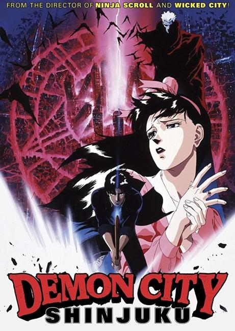 Demon City Shinjuku (1988) poster