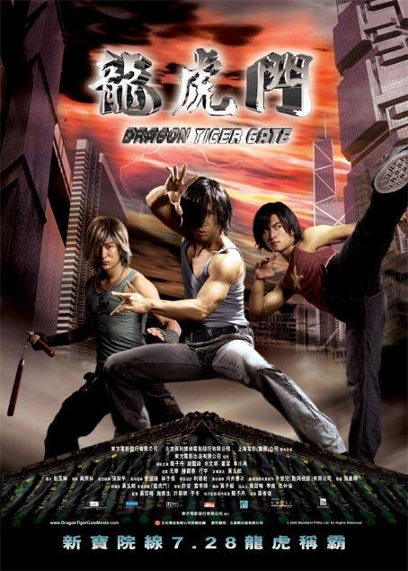 Dragon Tiger Gate (2006) poster