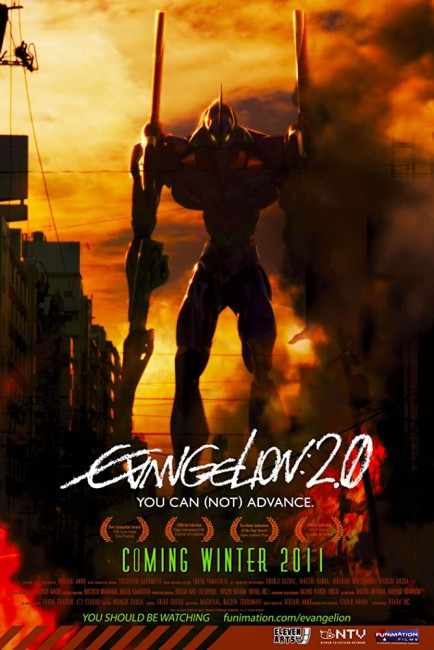 Evangelion 2.0: You Can (Not) Advance (2009) poster
